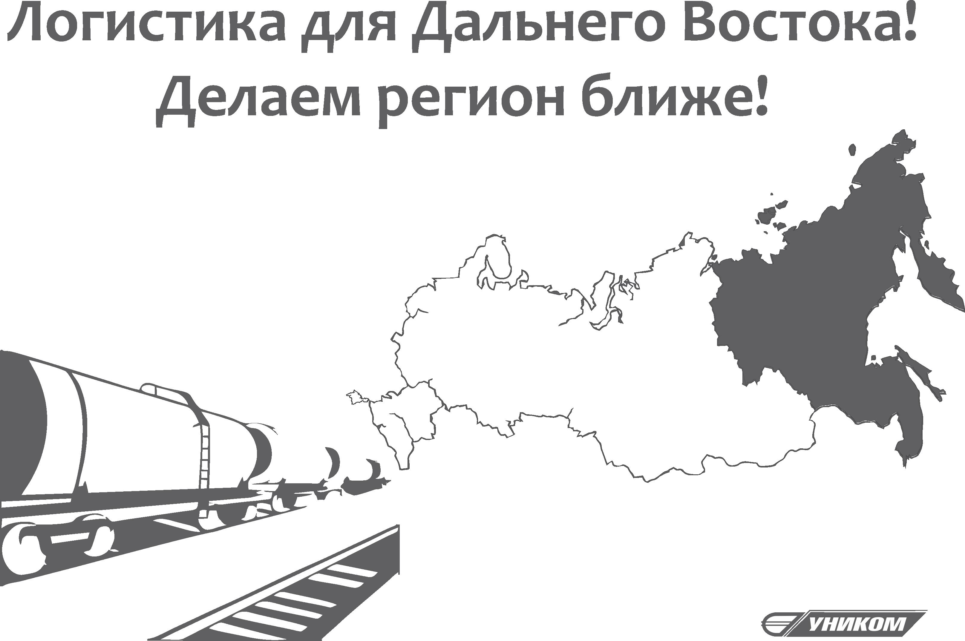 http://unikomlc.ru/wp-content/uploads/2019/02/Уником.png